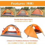 Azarxis 1 2 Person 3 4 Season Backpacking Tents Easy Set Up Waterproof Lightweight Professional Double Layer Aluminum Rod Tent for Camping Outdoor Hiking Travel Climbing Sports & Outdoors